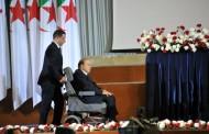 مومياء الجزائر كيهني الملك محمد السادس